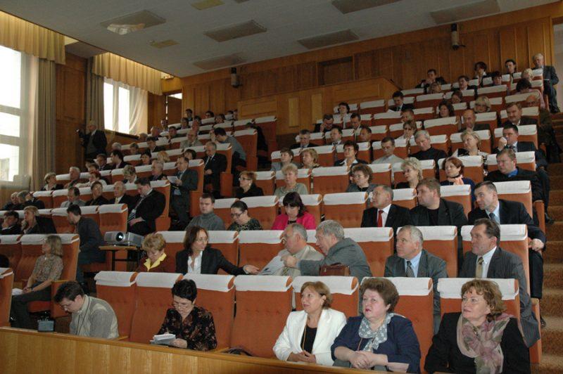 Пленарное заседание (2005)