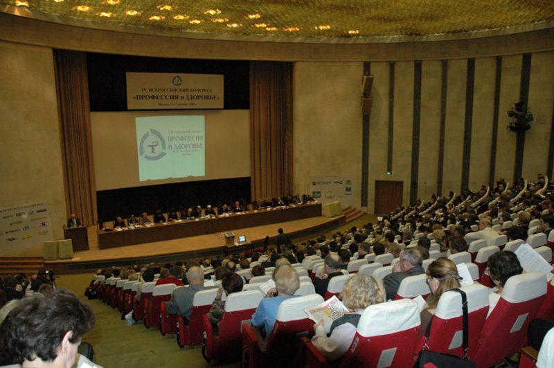 Торжественное открытие IVКонгресса (2005)